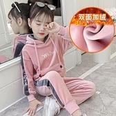 女童套裝 春裝2021新款秋裝女孩運動加厚衛衣金絲絨兒童加絨套裝洋氣【快速出貨八折搶購】