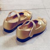 女童皮鞋春秋女童公主鞋韓版兒童黑色皮鞋春款鞋子女潮 Chic七色堇
