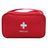 戶外旅行便攜醫療包醫用藥品收納包隨身野外求生應急醫療包家用Mandyc