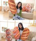 創意模擬麵包3d抱枕趴趴枕娃娃公仔可愛毛絨玩具萌玩偶睡覺抱女孩『CR水晶鞋坊』YXS