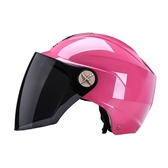電動電瓶摩托車頭盔男女士夏季防曬輕便式夏天防紫外線安全帽