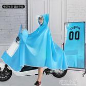 自行車雨衣單人男女成人水衣單車透明韓版學生騎行電動電瓶車雨衣『櫻花小屋』
