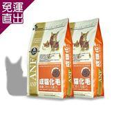 ANF愛恩富 成貓化毛配方 貓飼料1.5公斤 X 2包【免運直出】