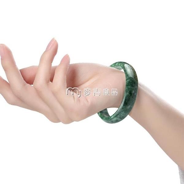 玉鐲 女款豆色深綠飄花貴州翡翠玉手鐲少女天然石英巖玉鐲子 麥吉良品