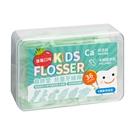 齒妍堂 兒童牙線棒 36支/盒-補鈣不卡卡