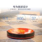 全自動充電掃地靜音吸塵器Eb6998『小美日記』