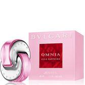 BVLGARI 寶格麗 粉晶女性淡香水 65ml 29413《Belle倍莉小舖》
