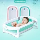嬰兒洗澡盆寶寶折疊浴盆家用新生兒可坐躺小孩兒童沐浴桶用品寶寶折疊浴 時尚教主