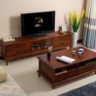 電視櫃歐式實木電視櫃現代簡約小戶型迷你美...
