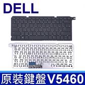 DELL 戴爾 V5460 黑色 繁體中文 筆電鍵盤 Vostro 14 5439 5460 5460D 5470 5470R 5480 V5439 V5460D V5470 V5470R V5480 P41G