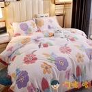 加厚珊瑚毯子蓋毯午睡小被子床單人厚毯辦公室法蘭絨毛毯【淘嘟嘟】