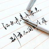 鋼筆916美工彎頭彎尖成人練字書法筆學生用男女簽字專用速寫硬筆商務女生女式
