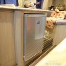 房車專用車載冰箱12v直流大容量 船用房車冰箱 壓縮機制冷50升24V QM 依凡卡時尚