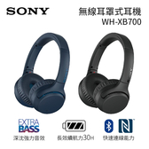 SONY 索尼 EXTRA BASS 系列 耳罩式無線耳機 WH-XB700 附耳機線