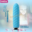 變頻按摩棒 震動棒 情趣用品 就愛好色(凸點顆粒)迷你強震棒-水藍顆粒-懶春節 88折