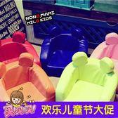 兒童沙發 米老鼠兒童沙發嬰兒沙發迷你寶寶沙發可愛小沙發椅生日禮物可拆洗T 免運直出