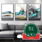 【3幅】輕奢背景墻面畫客廳裝飾畫餐廳臥室床頭掛畫壁畫【福喜行】