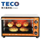 TECO 東元 20L電烤箱 XYFYB2021  **免運費**