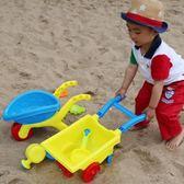 兒童沙灘玩具玩沙子套裝大號挖沙鏟子小桶手推車寶寶洗澡男孩女孩【快速出貨八五折鉅惠】