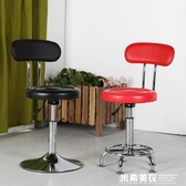 吧台椅 吧台椅時尚創新靠背升降美容凳高腳凳吧凳家用圓凳旋轉椅子酒吧椅ATF 米希美衣
