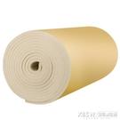 高密度隔音棉墻體填充防撞軟包吸音棉ktv家用自粘墻貼臥室隔音板 『新佰數位屋』