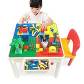 85折【優選】兒童積木桌玩具兼容樂高大小顆粒收納積木桌開學季