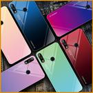 雙色漸變玻璃殼 華為 Nova3   Nova3i  Nova3e全包邊手機殼 軟邊保護殼 防刮 防摔殼