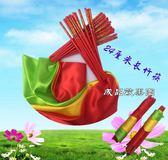 自產直銷蒙古舞蹈筷子 舞蹈筷子道具 兒童舞蹈筷子 成人筷子舞─預購CH5864