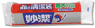 【箱購更划算】妙潔-無心捲筒垃圾袋 超大 14枚 86*100cm*24支/箱