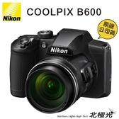 Nikon COOLPIX B600 公司貨 送64g+原廠電池+座充+清潔組