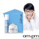 ampm牛爾 1000分子玻尿酸超保濕露+三重玻尿酸舒芙蕾+面膜5入