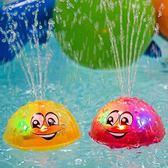 抖音同款感應噴水球兒童玩具寶寶洗澡玩具戲水嬰兒玩具男孩女孩 青山市集