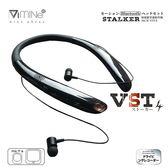 Mine峰 MCK-VST4 STALKER  3in1無線運動藍牙耳機