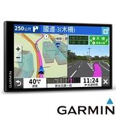 【南紡購物中心】GARMIN DriveSmart 65 6.95吋聲控衛星導航