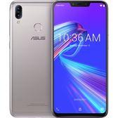 ASUS ZenFone Max(M2) 3G/32G 6.3吋 智慧型手機 ZB633KL 送32G記憶卡