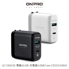 【愛瘋潮】ONPRO UC-C6QC30 雙輸出USB 充電器(USB&Type-C)(QC3.0)(6A) 支援快充