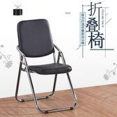 宿舍書桌椅子靠背摺疊椅成人電腦椅家用現代簡約會議椅辦公椅ATF「伊衫風尚」