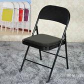 簡易凳子靠背椅家用摺疊椅子便攜辦公椅會議椅電腦椅座椅培訓椅子WY【快速出貨八折優惠】