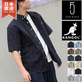 【KANGOL】短袖襯衫 特注款