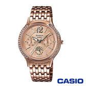 CASIO卡西歐 浪漫優雅施華洛世奇玫瑰金女錶-玫瑰金x37mm  SHE-3030PG-9A