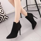 秋季新款高跟細跟尖頭絨面女鞋短靴百搭馬丁靴時尚靴子 QQ10674『東京衣社』