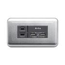 埋入式雙USB+單插座組(3.4A)P-USB-UR011《鉦泰生活館》