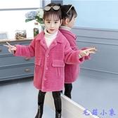 女童外套秋冬時尚洋氣羊羔絨新款小女孩學生長款毛呢大衣呢子上衣 【毛菇小象】