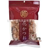 【寵物王國】藤澤-魚香鰹魚50g