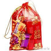 喜糖袋紗袋喜糖盒婚慶婚禮喜糖袋子創意回禮喜糖袋 50個裝 晴天時尚館