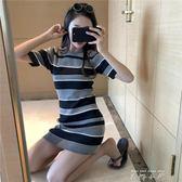韓版夏季簡約中長款撞色條紋針織裙2018新款學生修身短袖洋裝女     米娜小鋪