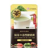 UDR抹茶の活性酵素飲14包