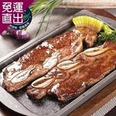 勝崎生鮮 紐西蘭PS帶骨牛小排7片組 (100公克±10%/1片)【免運直出】