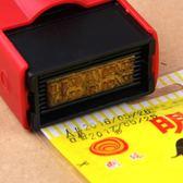 打碼機手動卡槽字粒印生產日期小型食品袋子紙箱價格油墨噴碼機器