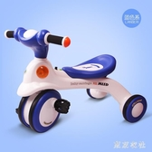兒童三輪車腳踏車1-2-3歲小孩寶寶腳蹬車子嬰兒幼童自行車 LN5105【東京衣社】